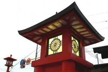 Symbolic Plants of Japan