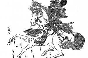 And Edo Period image of Minamoto no Yoshiie