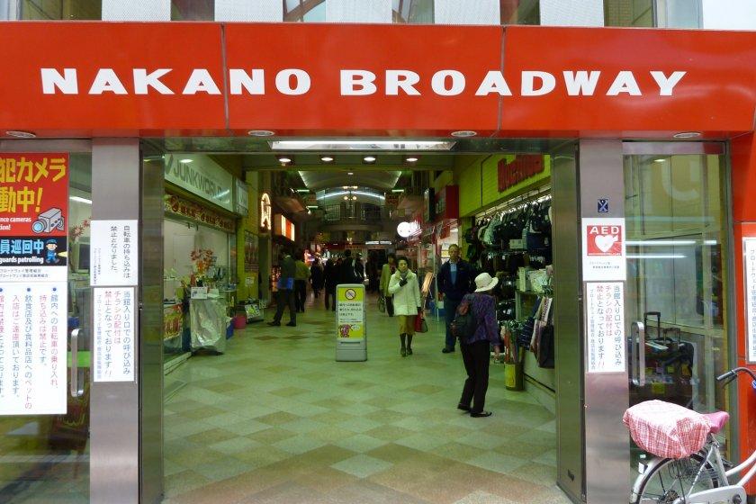 Nakano Broadway entrance