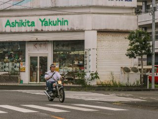 A local man riding around Ashikita