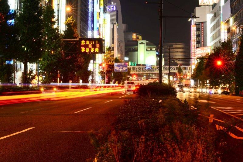 <p>Shinjuku at night</p>