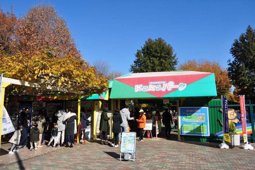 Entrance to Niko Niko Park