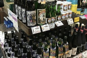 This area of Japan is serious about sake