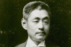 Profile of Inoue Enryo in his 40s