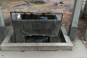 Chozuya water ablution well at the shrine