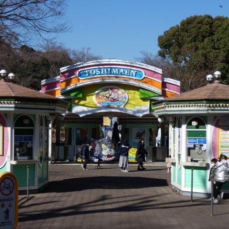 Toshimaen Amusement Park [Closed]