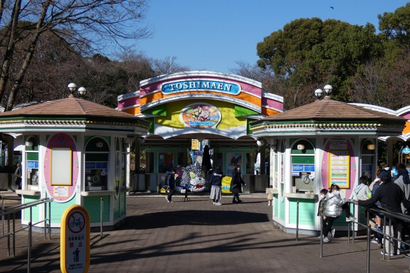 Entrance to Toshimaen Amusement Park