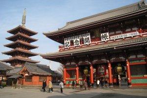 Hozomon Gate in Taito City, east Tokyo