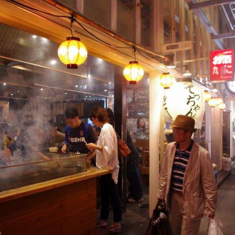 Tokyo's Musashino City