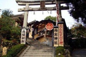 日本第一恋爱占卜神社