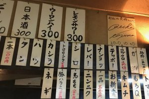 Delicious food at the popular local izakaya