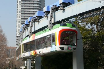 Ueno Zoo Monorail Closes Down