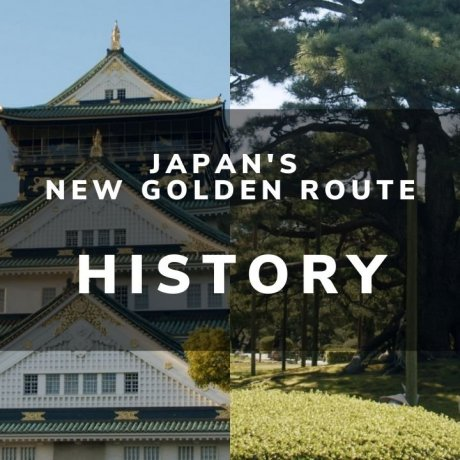 The New Golden Route is History