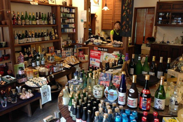 Kubota Liquor Shop, Hiroshima