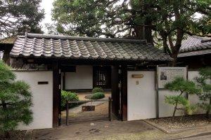 Kodaira Hirakushi Denchu Art Museum, Kodaira City