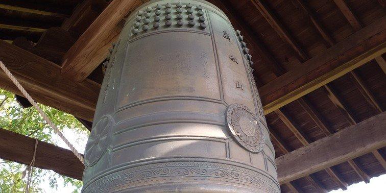 除了山号,铜钟上也刻着飞鸟寺的院号和寺号