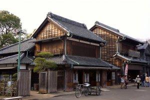 Edo-Tokyo Open Air Museum, Koganei City