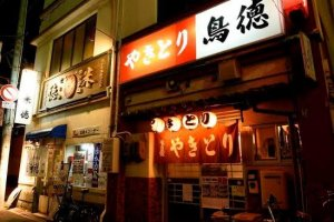 Onomichi Backstreets and Bars
