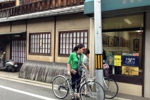 Ezoshi Art Shop and Gallery on Shinmonzen Street Gion Kyoto