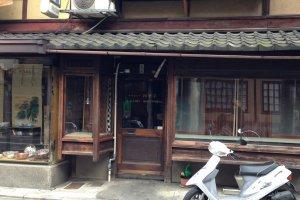 Gallery Shinkushi
