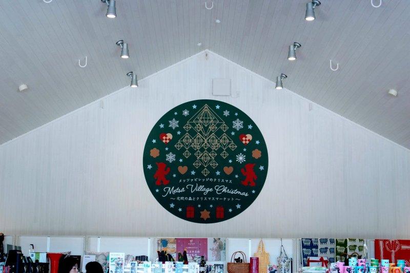 Metsa Village Christmas market