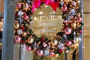 Christmas wreath at Hikarie Shibuya