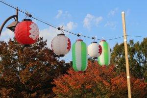 Festival lanterns at Hikarigaoka Park
