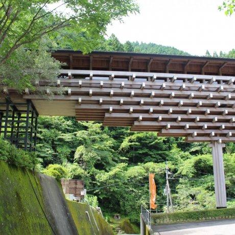 Yusuhara