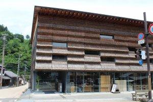 Yusuhara Town Station