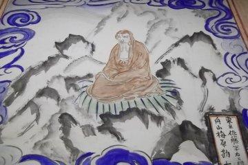 Anraku-ji Temple in Toi, Izu