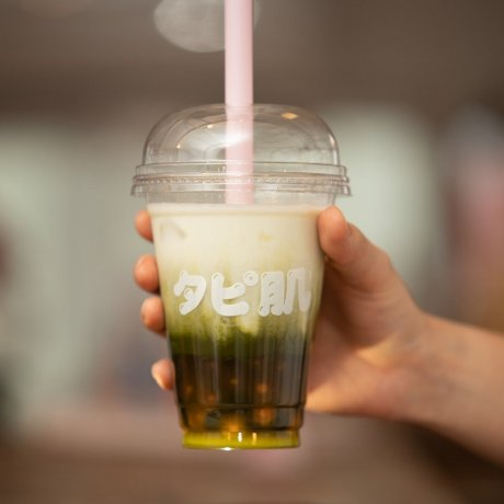 Bubble Tea Makes You Beautiful