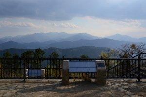 Summit of Mt. Takao, Hachijoji City