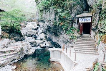 Nippara Limestone Caves, Okutama Town