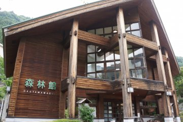 Shinrinkan Forest Museum, Okutama Town