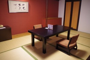 Japanese section with traditional tatami flooring of Heian no Mori Hotel Kyoto