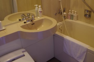 Rooms are good facilities including fully fitted restroom at Heian no Mori Hotel Kyoto