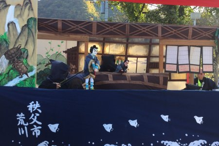 Traditional Puppet Theater