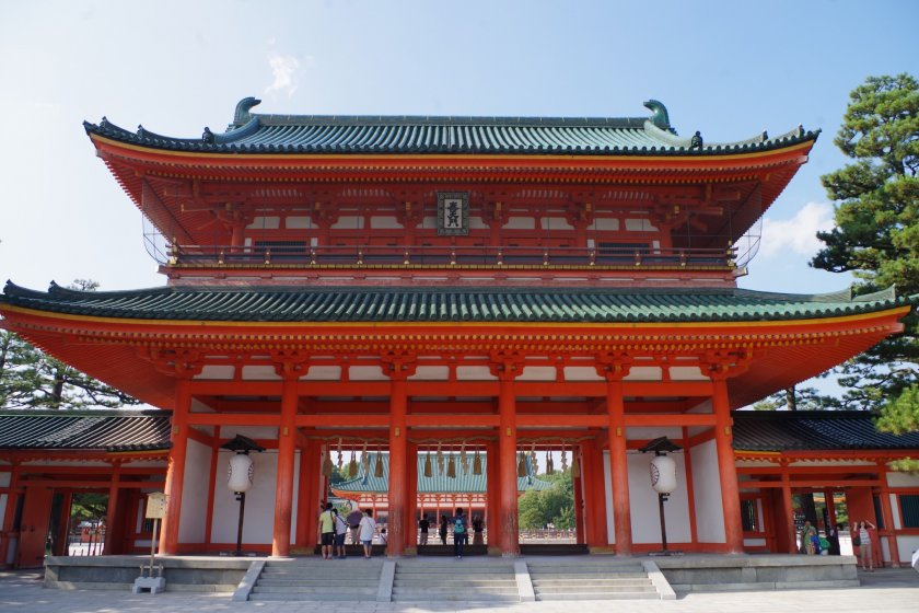 The front facade of Heian Shrine