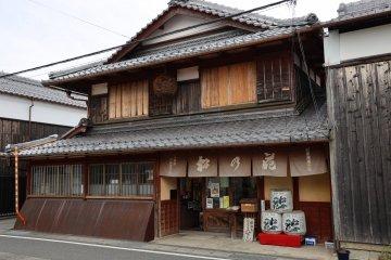 Outside the Kawashima Shuzo brewery and shop