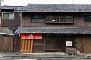 Try staying at a renovated traditional machiya at Guesthouse Mio