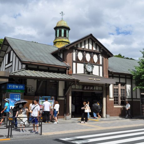 Harajuku Station to Be Closed Down