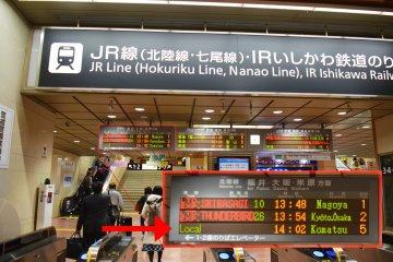 Entering from Kanazawa Station