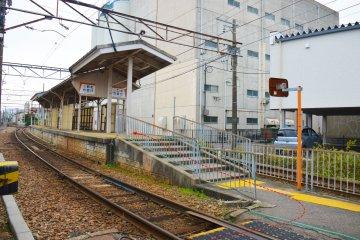 Shin-Nishikanazawa Station