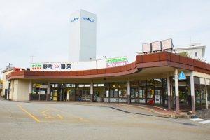 Nomachi Station