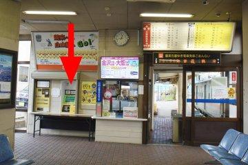 Nomachi Station ticket machine