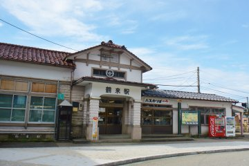 Tsurugi Station
