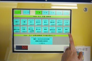 Ticket machine close-up
