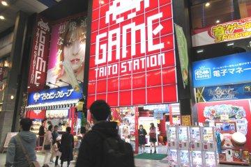 Торговая улица Хиросэ-дори находится в нескольких минутах от отеля