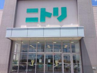 Nitori itu seperti toko Bed, Bath and Beyond atau Linen-n-Thingsnya Jepang, tapi selain itu juga merupakan toko yang menjual beragam jenis furnitur yang lengkap.
