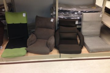 <p>I didn&#39;t even know that floor chairs - sitting right on the floor - was even a category, but Nitori has two dozen choices plus matching cushions and seat covers to accessorize these with</p>